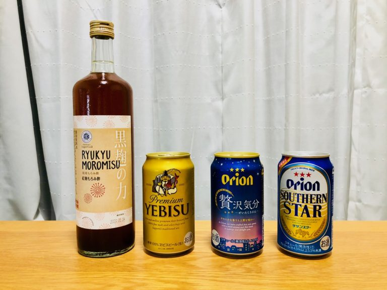 紅麹もろみ酢、エビスビール、オリオン贅沢気分、オリオンサザンスター