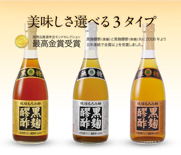 ヘリオス酒造 黒麹醪酢